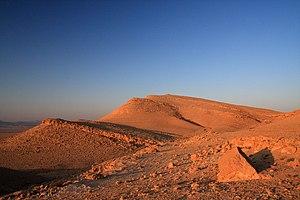 Syrian Desert - View of the Syrian Desert.