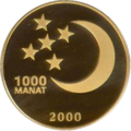 TM-2000-1000manat-Family-a.png