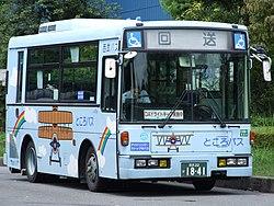 所沢市内循環バス