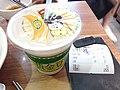 TW 台灣 Taiwan TPE 台北市 Taipei City 中正區 Zhongzheng District 良品牛肉麵 Liang Pin Beef Noodles shop Restaurant food soybean milk August 2019 SSG 06.jpg