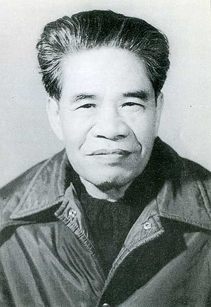 Minister of Defence (Vietnam) - Image: Ta Quang Buu