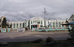 Tabuk Kalinga City Hall.jpg