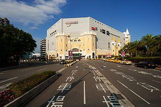 TaiMall Shopping Center Shopping mall in Taoyuan, Taiwan