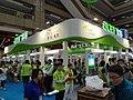 Taipei IT Month acer 20131130.jpg