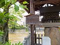 Takayama, Gifu Prefecture, Japan - panoramio (49).jpg