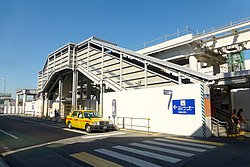 Takenotsuka Station west exit - July 21 2015.jpg