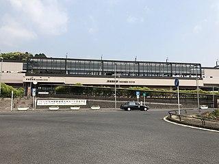 Takeo-Onsen Station Railway station in Takeo, Saga Prefecture, Japan