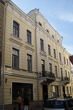 Tallinn, elamu fassaad ja historitsistlikud interjöörid Pikk 16-Pühavaimu 1, 1876 (1).jpg