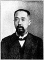 Tang Hualong1.jpg
