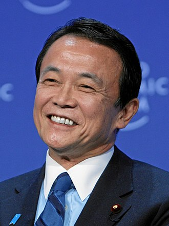 Deputy Prime Minister of Japan - Image: Taro Aso in World Economic Forum Annual Meeting in Davos (cropped)