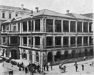 Jardine House - First generation Jardine House in the 1900s.