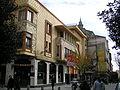 Teatro Pavón (3 de diciembre de 2006, Madrid) 01.JPG