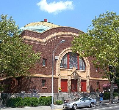 Temple Beth-El (Jersey City, New Jersey)