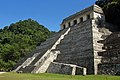 Templo de las Inscripciones, Zona arqueologica Palenque 02 ID ZA33 DBannasch.jpg