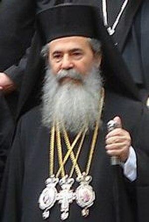 Patriarch Theophilos III of Jerusalem - Image: Teophilus III