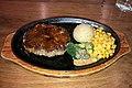 Teriyaki Hamburger Steak at Suzuki Kitchen, Lidu (20201206171408).jpg