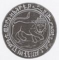 Tewodros II seal.jpg