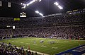 Texas Stadiuminterior.jpg