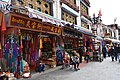 The Barkhor, Lhasa (29) (42939702004).jpg