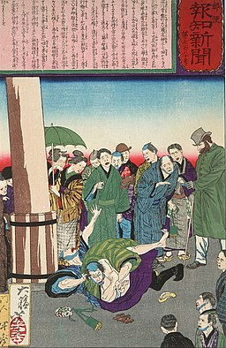 The Carpenter Hanshichi of Fukagawa Seizes His Daughter's Attacker LACMA M.84.31.150