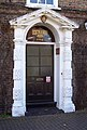 The Exchange, Bigby Street, Brigg - Doorway - geograph.org.uk - 359284.jpg