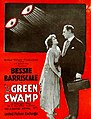 The Green Swamp (1916) - Ad 2.jpg