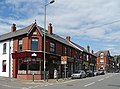 The Rock Christian café and bookshop, Church Street, Bedwas - geograph.org.uk - 1167082.jpg