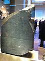 The Rosetta Stone (5276860305).jpg
