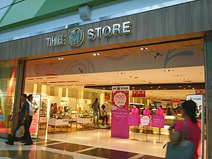 The SM Store - Image: The SM Store (SM Southmall branch) storefront