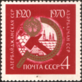 The Soviet Union 1970 CPA 3865 stamp (Azerbaijan Soviet Socialist Republic (Established on 1920.04.28)).png