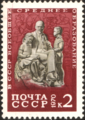 The Soviet Union 1970 CPA 3924 stamp ('Lenin with Children' (Sculpture, N.Shcherbakov)).png