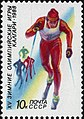 The Soviet Union 1988 CPA 5906 stamp (XV Olympic Winter Games Calgary '88. Cross-country skiing).jpg