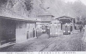 Nikkō Line - The handcar-operated Tochigi Prefectural Government line
