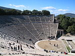 Theatre of Epidaurus, Greece - 20050303.jpg