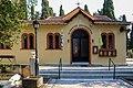 Thessaloniki Cemetery 08.jpg
