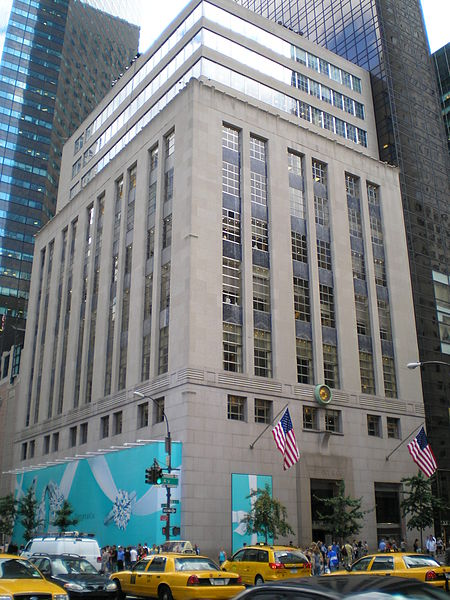 File:TiffanyandCompanyFifthAvenue.JPG