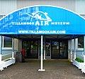 Tillamook Air Museum in Tillamook, Oregon 01.jpg