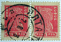 Timbre RSFSRussie Le Soldat 1923 paire.jpg
