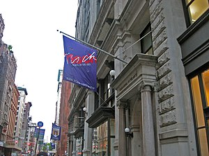 Tisch School of the Arts - Image: Tisch School of the Arts NYU