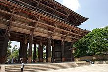 Japanische tempelarchitektur wikipedia for Japanische architektur holz