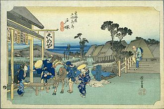 Totsuka-juku - Totsuka-juku in the 1830s, as depicted by Hiroshige in the Hōeidō edition of  The Fifty-three Stations of the Tōkaidō (1831–1834)