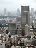 Tokyo Midtown as seen from Tokyo Tower