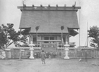 Yasukuni Shrine - Tōkyō Shōkonsha in 1873