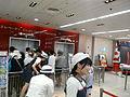 Tokyo Tower August 2014 006.JPG