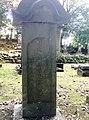 Tomb of Masakata Inui Itagaki.jpg