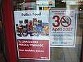 Topical notices, Supervalu, Omagh - geograph.org.uk - 438133.jpg