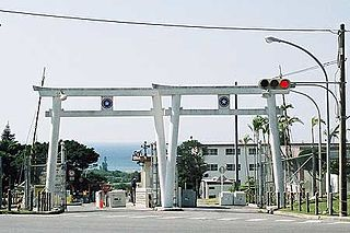 Torii Station (United States Military base).jpg