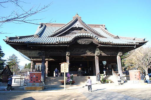 Toshoji-temple dai-hondo,sogo reido,narita-city,japan