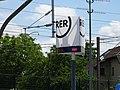 Totem RER-T11 Express devant le bâtiment voyageurs de la gare T11 Express Epinay-sur-Seine.jpg