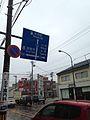 Toyama Prefectural Road No.58 near Tategawamachi Crossroads.jpg